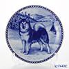Dog plate T/7055 Alaskan malamute