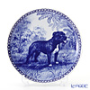 Dog plate T/7144 Staffordshire Bull Terrier