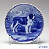 Scan Lekven 'Dog / Saint Bernard' 7146 Plate 19.5cm