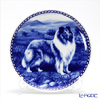 Dog plate T/7172 Wall Mount with of hook white rough Collie