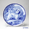 Dog plate T/7189 Cairn Terrier