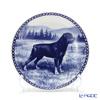 Dog plate T/7195 Rottweiler
