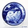 Dog plate T/7222 Japanese Spitz