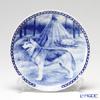 Scan Lekven 'Dog / Siberian Husky' 7260 Plate 19.5cm