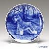 Scan Lekven 'Dog / Miniature Schnauzer' 7269 Plate 19.5cm