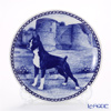 Dog plate T/7277 Boxer