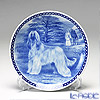 Dog Plate T/7282 Afghan Hound plate with hunger Wall Mount hooks with an Afghan Hound