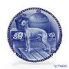 Dog plate T/7287 Italian Greyhound