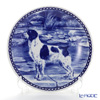 Scan Lekven 'Dog / Brittany' 7288 Plate 19.5cm
