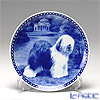 Scan Lekven 'Dog / Old English Sheepdog' 7290 Plate 19.5cm