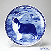 Dog plate T/7291 Border Collie