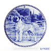 Scan Lekven 'Dog / Bullmastiff' 7299 Plate 19.5cm