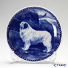 Scan Lekven 'Dog / Great Pyrenees' 7300 Plate 19.5cm
