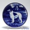 Dog plate T/7305 Borzoi