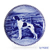 Dog plate T/7316 Pointer