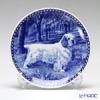 Scan Lekven 'Dog / Clumber Spaniel' 7354 Plate 19.5cm