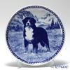 Scan Lekven 'Dog / Bernese Mountain Dog' 7372 Plate 19.5cm