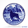 Scan Lekven 'Dog / Standard Schnauzer' 7387 Plate 19.5cm