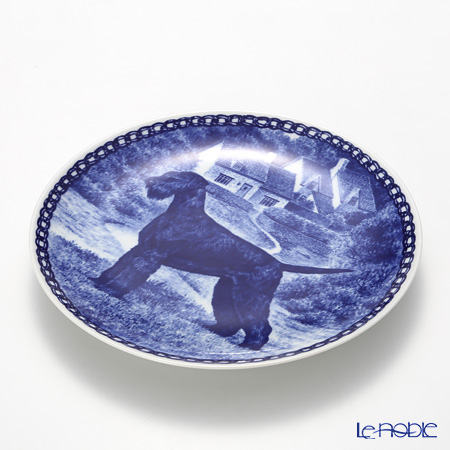 "Dog plate T/7388 Schnauzer giant ""wall hook included"