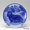 Scan Lekven 'Dog / Cavalier King Charles Spaniel' 7398 Plate 19.5cm