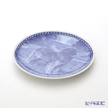 Scan Lekven 'Dog / Leonberger' 7408 Plate 19.5cm