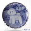 Dog plate T/7410 Bichon frise