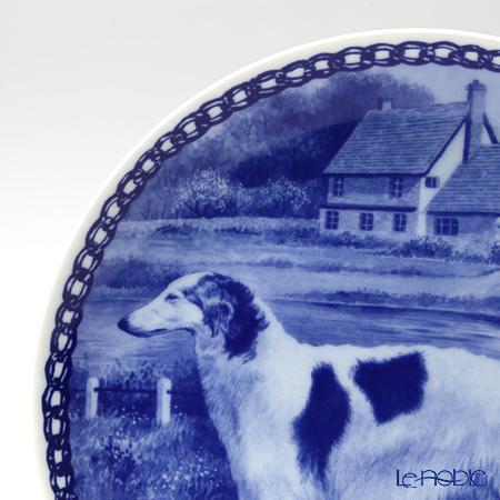 Scan Lekven 'Dog / Borzoi' 7420 Plate 19.5cm