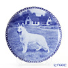 Dog plate T/7429 White Shepherd