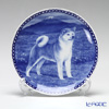Dog Plate T/7446 Japanese Akit inu with hunger Wall Mount hooks with Akita inu