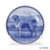 Dog plate T/7479 Irish Wolfhound