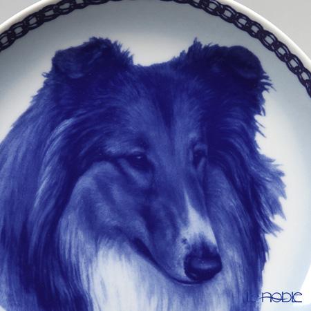 Scan Lekven 'Dog / Collie - Rough Sable White' 7504 Plate 19.5cm