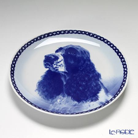 Scan Lekven 'Dog / Cocker Spaniel - English' 7505 Plate 19.5cm