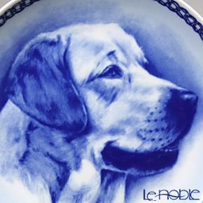 Scan Lekven 'Dog / Labrador Retriever' 7510 Plate 19.5cm