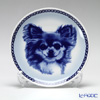 Dog Plate T/7511 Longhair Chihuahua with hunger Wall Mount hooks with long coat Chihuahua