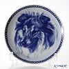 Dog plate T/7554 Shetland Sheepdog