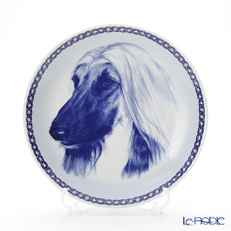 Scan Lekven 'Dog / Afghan Hound' 7558 Plate 19.5cm