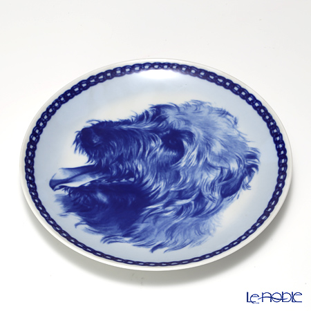 Scan Lekven 'Dog / Irish Wolfhound' 7561 Plate 19.5cm
