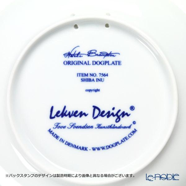 Scan Lekven 'Dog / Shiba Inu' 7564 Plate 19.5cm