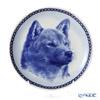 Scan Lekven 'Dog / Shiba Inu' 7576 Plate 19.5cm