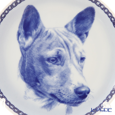 "Dog plate T/7589 Basenji ""wall hook included"