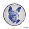 Dog plate T/7589 Basenji