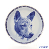 Scan Lekven 'Dog / Basenji' 7589 Plate 19.5cm