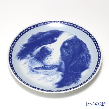 Scan Lekven 'Dog / Bernese Mountain Dog' 7592 Plate 19.5cm