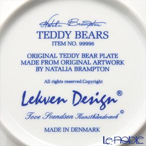 Scan Lekven 'Teddy Bears ' 99996 Plate 19.5cm