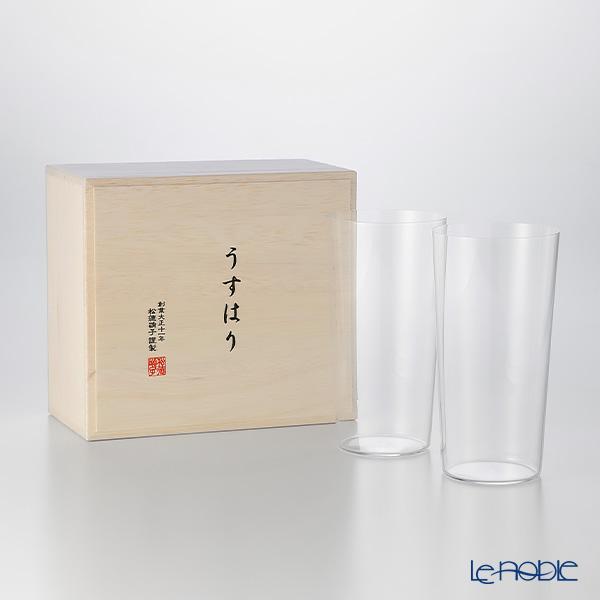 松徳硝子 うすはり タンブラー(LL) ペア 【木箱入】