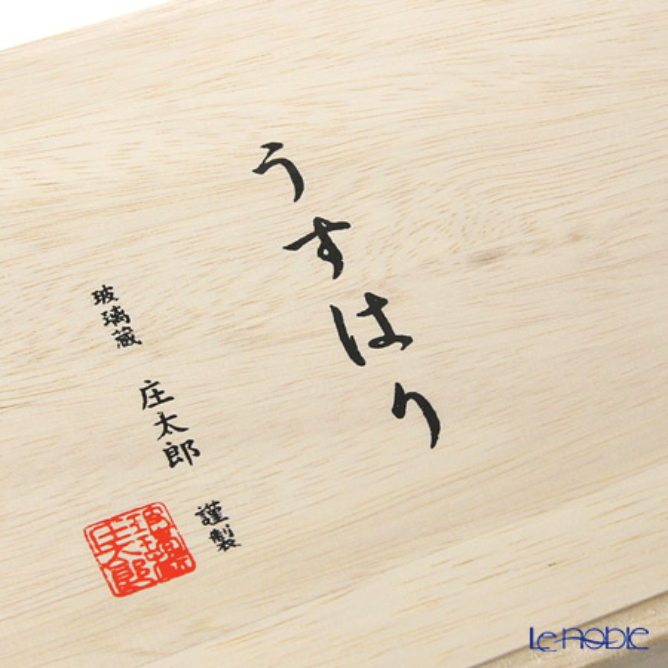 松徳硝子 うすはりタンブラー(M) ペア 【木箱入】