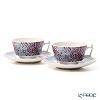 Spode 'Kingsley' Teal Blue & Purple Tea Cup & Saucer 200ml (set of 2)