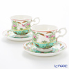 Benjarong ware Manufactory pine Swan sea view Tea Cup & Saucer pair