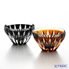 Satsuma-kiriko Sakurajima glass pair Black & Brown 80 cc