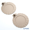 Arti & Mestieri 'Rose Bouquet' Beige Charger Plate 34cm (set of 2)